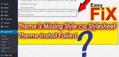 How to fix style.css missing error theme